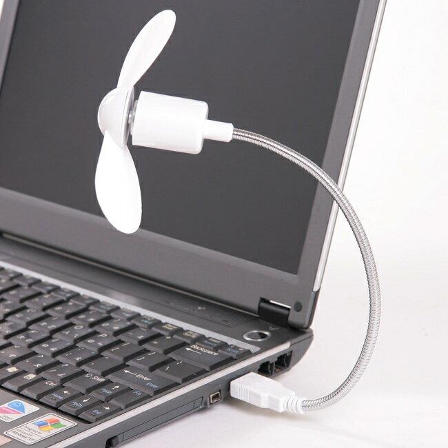 可調整蛇型USB安全涼風扇
