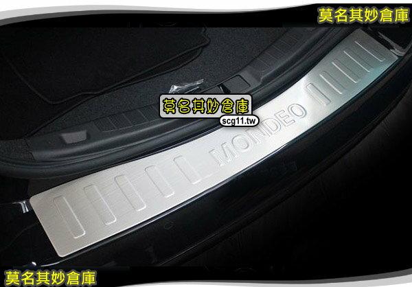 DS011 莫名其妙倉庫【後保桿保護板(標準)】Ford 福特 new mondeo 2015 MK5 配件精品空力套件