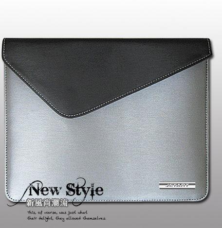 *╯新風尚潮流╭*JetArt捷藝 iPad iPad2 10吋以下平板電腦專用保護袋 皮革質感 銀黑色 IP8010