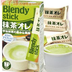 日本AGF Blendy Stick 抹茶歐蕾 (7小包入) [JP520] - 限時優惠好康折扣