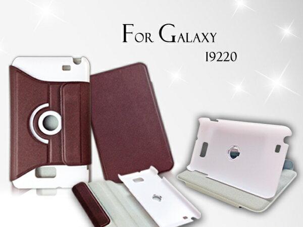 5.3吋 Note 手機殼 可旋轉 直立 Samsung Galaxy N7000 I9220 手機皮套 硬背蓋/手機 側掀 皮套/磁扣/保護套/保護殼/背蓋/可站立/支架/TIS購物館