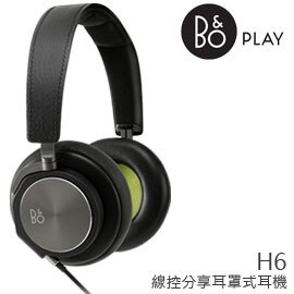 B  O PLAY H6 耳罩式 耳機 牛皮 線控 貨 0利率