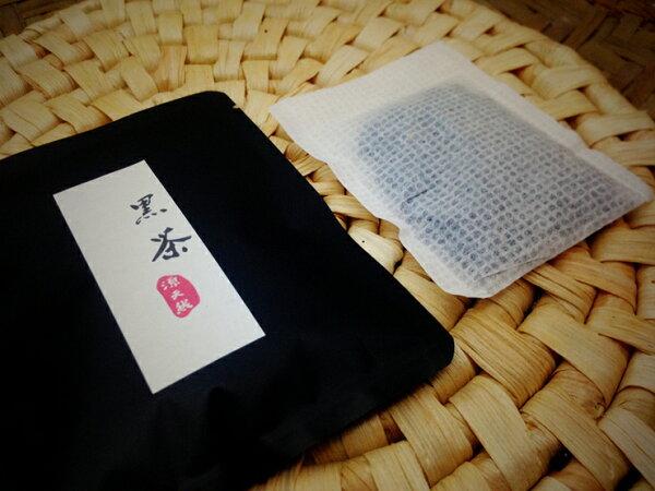 【源天然池上米】黑茶20g/1包