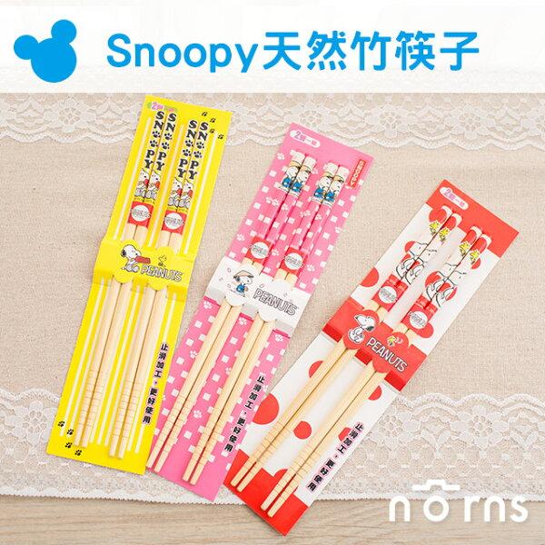 NORNS 【正版Snoopy天然竹筷子】史努比 糊塗塔克 環保筷 環保餐具 天然竹