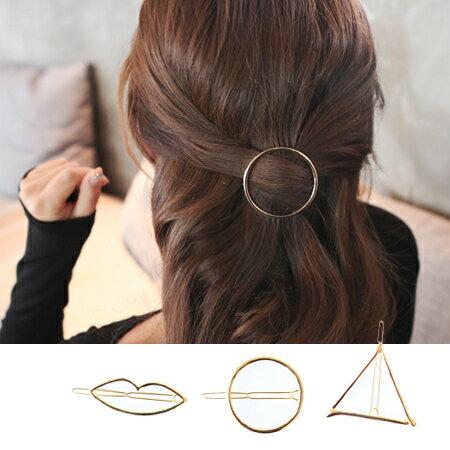 韓版 幾何金屬感髮夾 夾子 髮飾 邊夾 簡約 氣質 嘴唇 唇型 圓形 三角形【N201819】