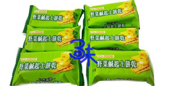 (馬來西亞) 厚毅 野菜鹹起士餅 (起司餅乾) 1包 600 公克 (約38包) 特價 103 元 【4719778006751】