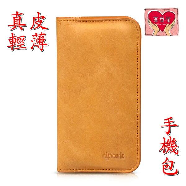 【喜番屋】日韓版真皮頭層柔軟牛皮蘋果三星HTC手機保護皮套手機套皮夾皮包錢夾錢包卡片包男夾女夾男包女包精品禮物CPB01