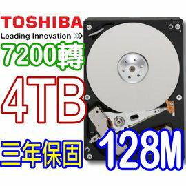 Toshiba 東芝 4TB/4T【MD04ACA400】7200轉 3.5吋 SATA3 內接硬碟
