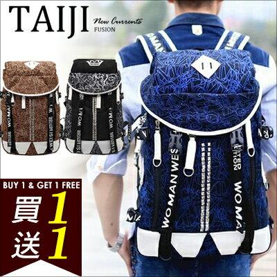 潮流包包【NXA10057】日韓風格?嚴選翻蓋式大容量後背包?三色?多功能/大容量/編織