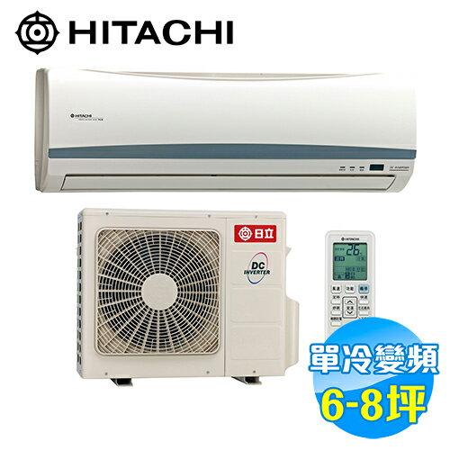 日立 HITACHI 單冷變頻 一對一分離式冷氣 超值型 RAS-40QD / RAC-40QD