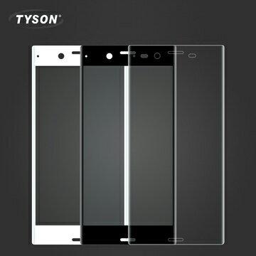 【愛瘋潮】Sony Xperia XZ 3D滿版鋼化玻璃保護貼 9H