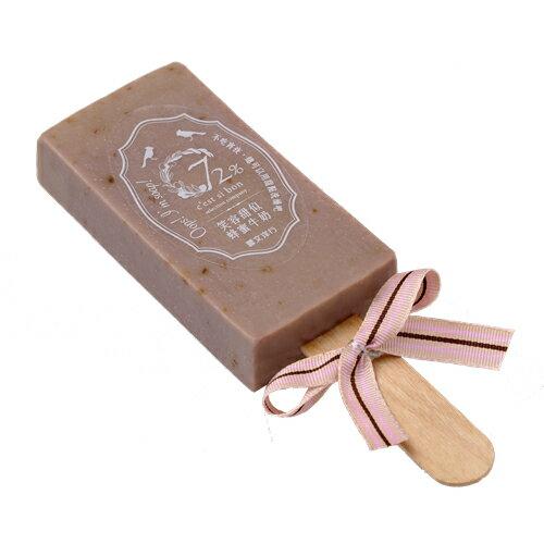 《雪文洋行》沁透快樂冰棒皂-雨後的咖啡廳(蜂蜜牛奶)72%馬賽皂-70g 0