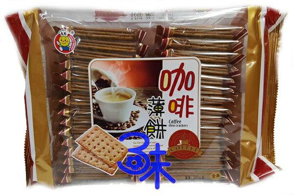 (馬來西亞) 日日旺 咖啡薄餅 1包 240 公克 (30小包) 特價 64 元 【4712893944779 】