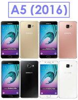 Samsung 三星到Samsung 三星 Galaxy A5 (2016 年新版) 八核心 5.2 吋 2G/16G 4G LTE 智慧型手機●雙卡雙待●指紋辨識