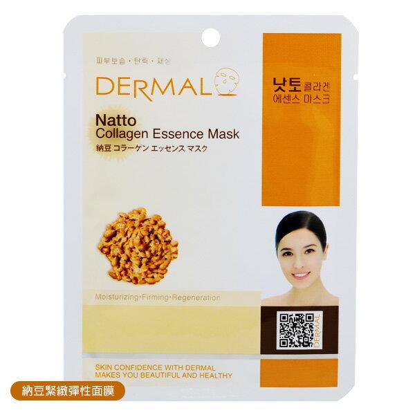韓國 DERMAL 納豆緊緻彈性面膜