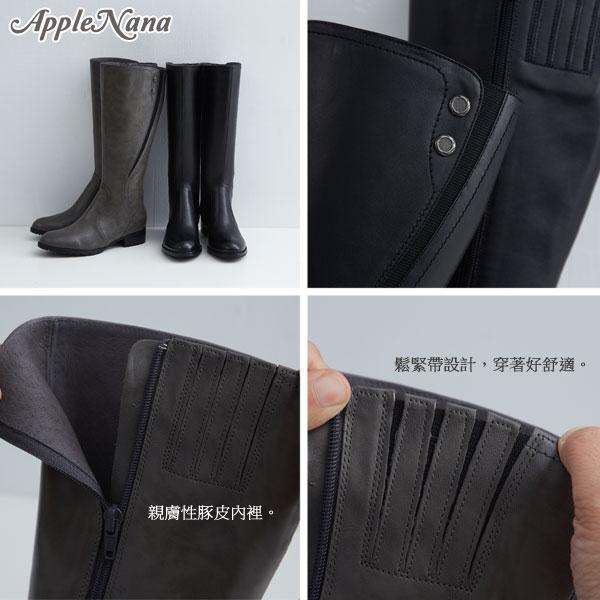 AppleNana。高質感簡約側線條拉鍊全真皮平底長靴【Q16523980】蘋果奈奈 2