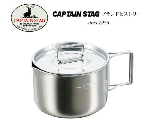 【露營趣】中和 Captain Stag 鹿牌 M-5512 燕三條不鏽鋼鍋570ml 麵鍋 茶壺鍋 個人餐具 湯鍋 炊具