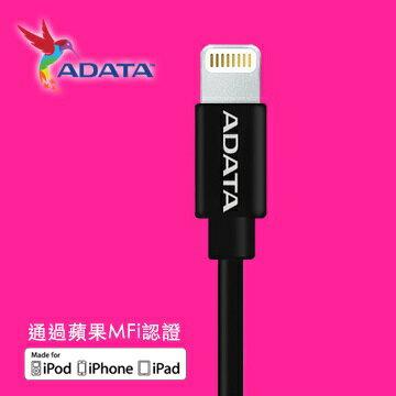 【* 儲存家3C *】ADATA Lightning 充電傳輸線 (黑色)