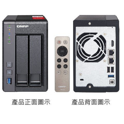 *╯新風尚潮流╭* QNAP網路儲存設備 NAS網路系統伺服器 可裝2顆硬碟 內建2G記憶體 TS-251+-2G