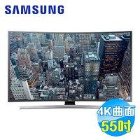 Samsung 三星到SAMSUNG 三星 55吋 4K黃金曲面 Smart 液晶電視 UA55JU6600WXZW