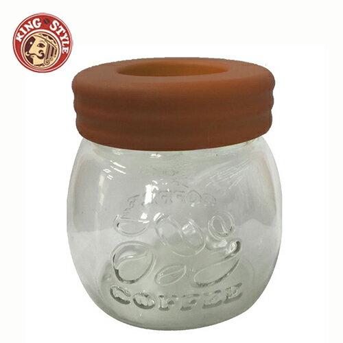 【Tiamo】亮彩密封罐 雕花密封罐300ml (咖啡色)