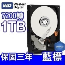 WD 威騰 10EZEX 1T 1TB 單碟 / 藍標 / 三年保 / 64M / SATA3 3.5吋 內接硬碟 HDD