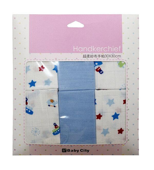 Baby City娃娃城 - 超柔紗布手帕6入 (藍) 2