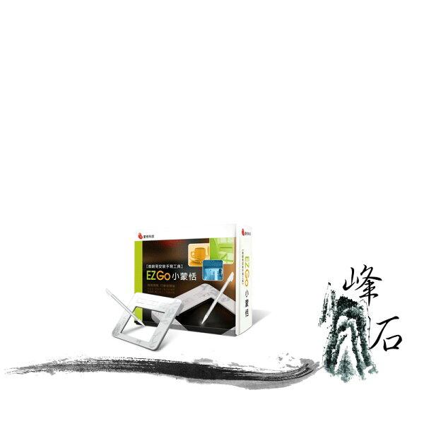 樂天限時優惠!EZ Go 小蒙恬 免安裝 手寫版 隨插即用 免驅動