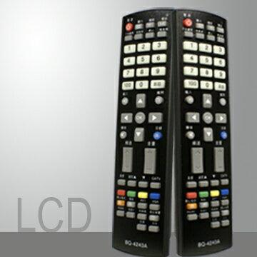 【遙控天王】BQ-4243A (BENQ明碁/ASUS華碩)液晶/電漿全系列電視遙控器**本售價為單支價格**