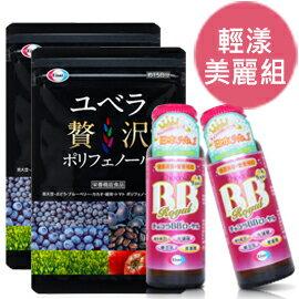 【Eisai-日本衛采】優補利富-天然維生素E+六多酚(輕漾美麗組合)