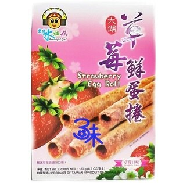 (台灣) 三叔公 東方水姑娘系列- 大湖草莓鮮蛋捲 1盒 180 公克 特價 70 元【4713072174055 】