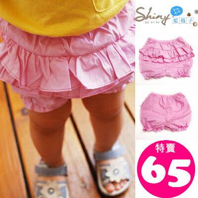*︵shiny藍格子︵*【DP003】女童寶寶花邊燈籠短褲。粉