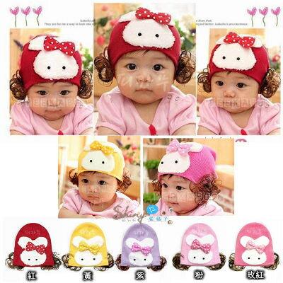 *︵shiny藍格子︵*【HX026】嬰幼館.兒童寶寶棉線蝴蝶結大兔子假髮保暖帽。五色