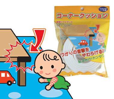 日本【CAR-BOY】尖角防護貼條1入 0