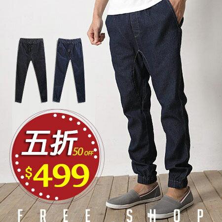 Free Shop【QM1373】日韓系潮流單寧車線彈力縮口褲束口褲牛仔長褲牛仔褲‧二色 有大尺碼