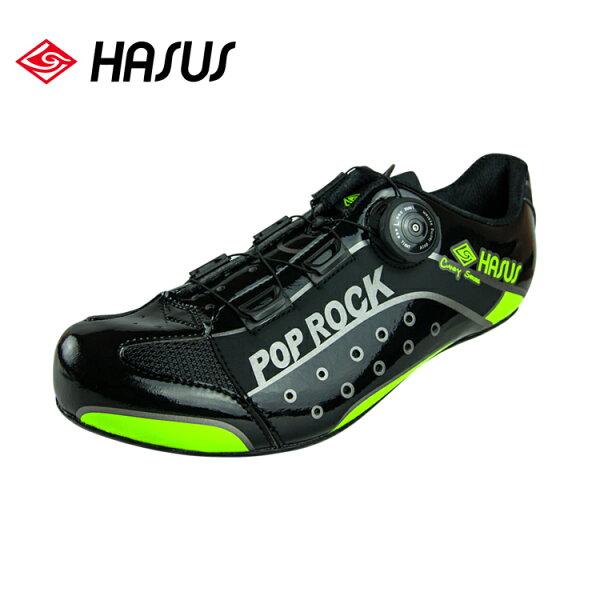HASUS 卡式公路自行車鞋HMS16-BLK POP ROCK系列 黑色 城市綠洲 (跳跳糖、黑色、轉扣)