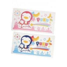 PUKU藍色企鵝 - 長方浴巾 (水藍/粉紅) 0