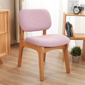 【迪瓦諾】馬卡龍 栓木實木椅 / 粉 /可訂色/ 台灣製/餐椅/書桌椅 - 限時優惠好康折扣