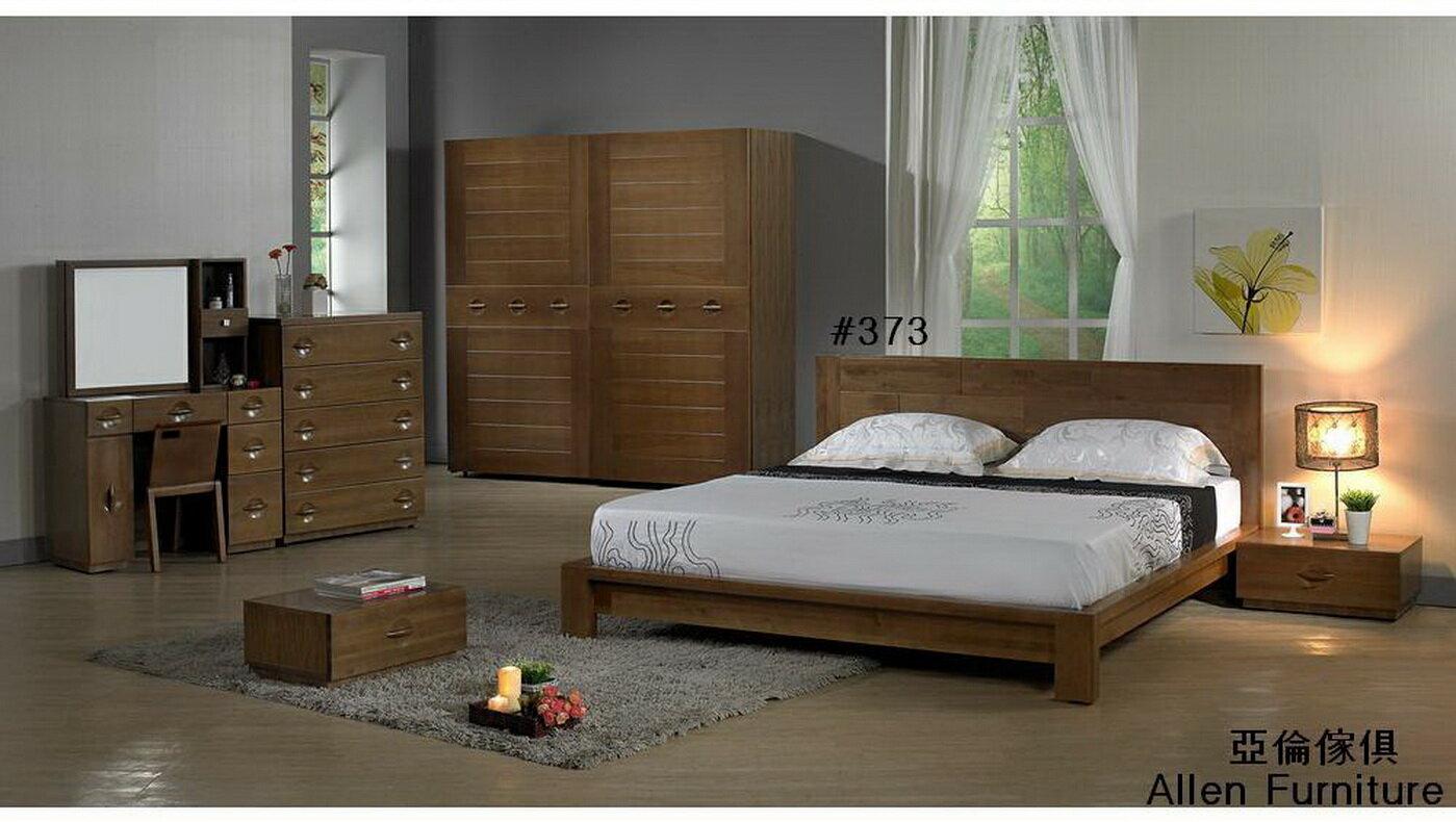 亞倫傢俱*山姆威爾5尺雙人南洋檜實木床架 4