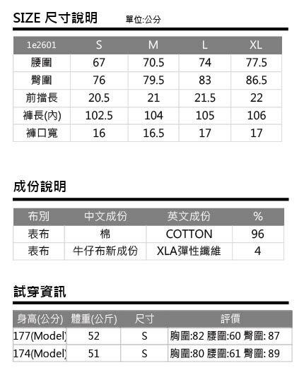 【ET BOîTE 箱子】輕磅輕旅丹寧褲(深藍) 2