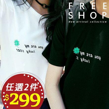 情侶短T Free Shop~QFSLL9056~情侶款 韓國潮流四葉草幸運草圓領棉質短袖