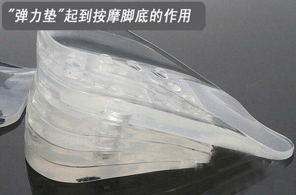 【捉遊趣】增高鞋墊 五層 3CM 韓國內增高鞋墊 矽膠軟墊 男女通用增高墊