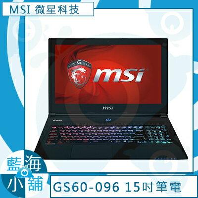 MSI微星GS60 6QE(Ghost Pro 4K)-096 / 411TW  15.6吋輕薄電競 筆記型電腦 -售完為止