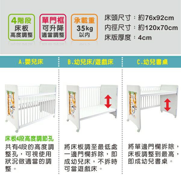 『121婦嬰用館』PUKU Giraffe長頸鹿多功能床-白色 + 七件式寢具組 5