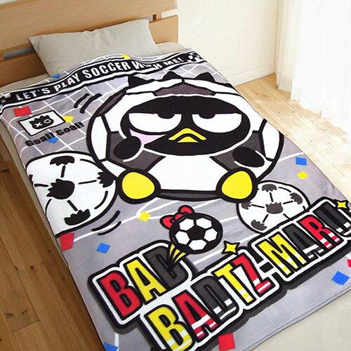酷企鵝足球 刷毛毯