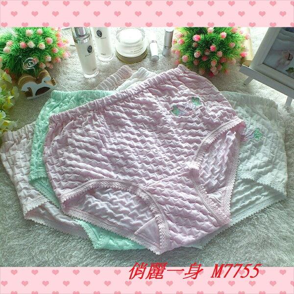【台灣製 3件組包】孕婦褲媽媽褲棉質三角超高腰加大尺碼內褲M7755俏麗一身