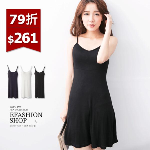 連身裙-無痕罩杯絲光棉細肩襯裙傘洋裝-eFashion 預【C10161600】