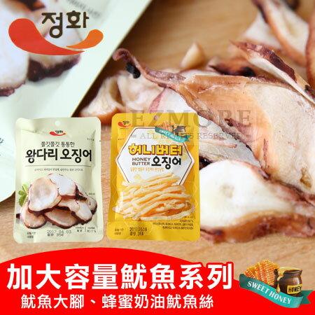 韓國 正華 加大容量魷魚系列 35g 魷魚大腳 蜂蜜奶油魷魚絲 切片魷魚 魷魚絲【N101622】