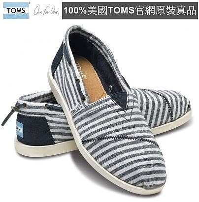 【Cadiz】美國真品正品 TOMS 條紋帆布休閒女鞋 [Navy Stripe Nautical Biminis/ 海軍藍船鞋/ 現貨] - 限時優惠好康折扣