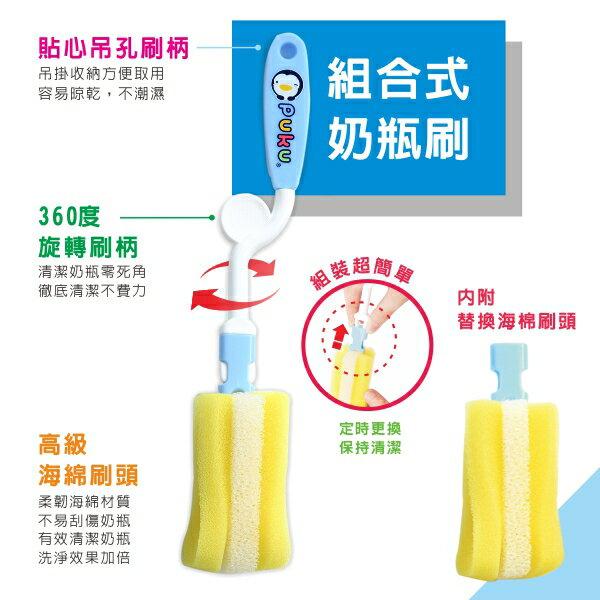 『121婦嬰用品館』PUKU海綿組合奶瓶刷-附刷頭 3